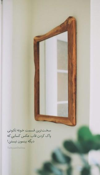 این قا�له عمر عجب میگذرد............
