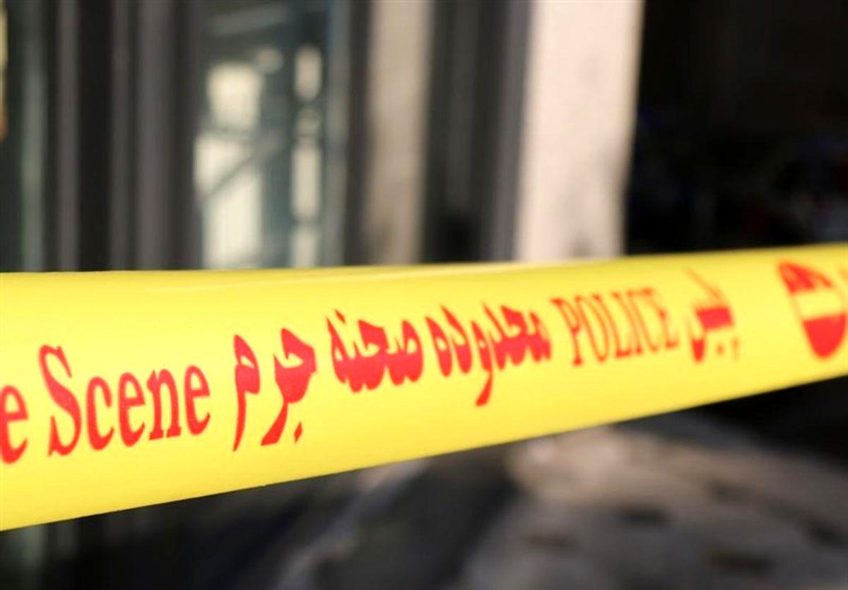قتل عام هولناک خانوادگی کمتر از ۶ ساعت در تهران