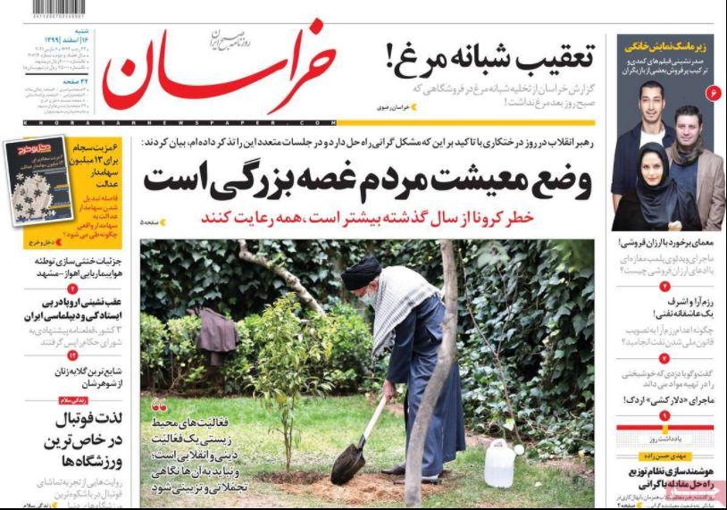 روزنامه خراسان/ وضع معیشت مردم غصه بزرگی است