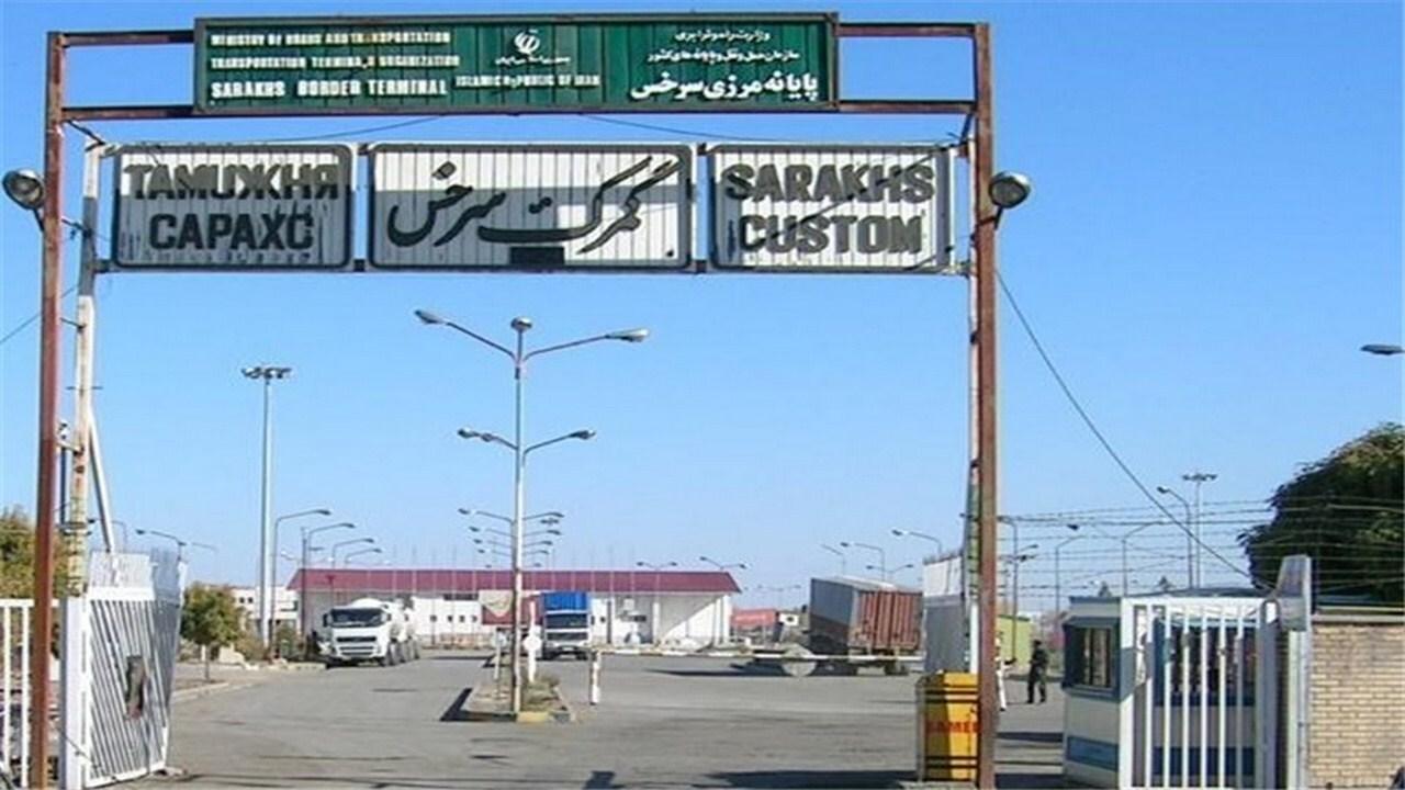 پیشنهاد ایجاد بازارچه مرزی مشترک ایران و ترکمنستان در مرز سرخس
