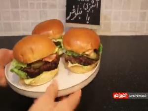 ص�ر تا صد تهیه همبرگر گیاهی مخصوص در خانه