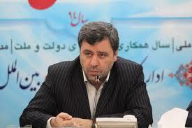 ۲۰ اسفند، آغاز ثبتنام نامزدهای انتخابات شورای شهر
