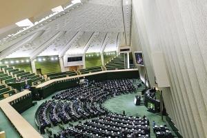 مجوز مجلس به دولت برای تسویه بدهی با وزارت دفاع و نیروهای مسلح