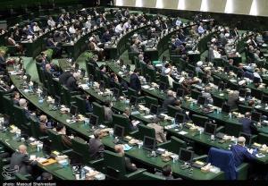 انتقاد نمایندگان از روند بررسی پیشنهادات بودجهای در صحن مجلس