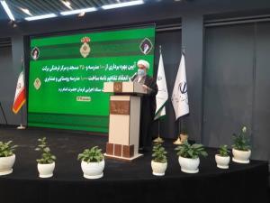 اظهارات رئیس دفتر رهبری درباره واکسن ایرانی کرونا