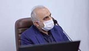 علت تعویق انتخابات سهام عدالت اعلام شد
