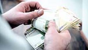 مجلس سازوکار افزایش حقوق کارمندان را تعیین کرد