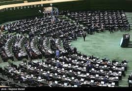 گام مجلس برای کاهش فاصله اجتماعی