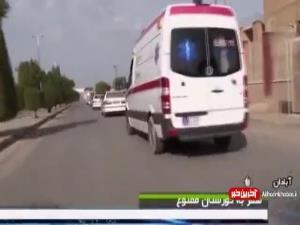 آخرین وضعیت کرونا در استان خوزستان