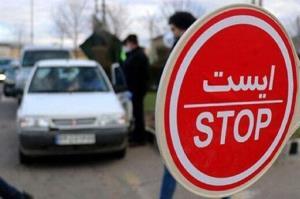 ورود خودروهای غیربومی به شهرهای قرمز و نارنجی خوزستان ممنوع شد