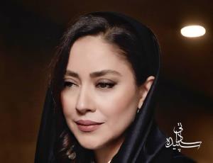 چهرهها/ ژست بهاره کیان افشار در مقابل لنز دوربین