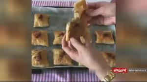 نان مغزدار با خمیر هزارلایه یو�کا