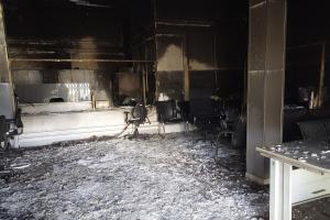 بانک ملت در آتش سوخت