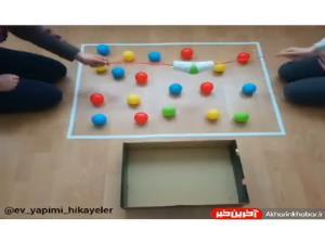 ایده های ارزان اما جذاب و خلاقانه برای بازی با کودک در خانه