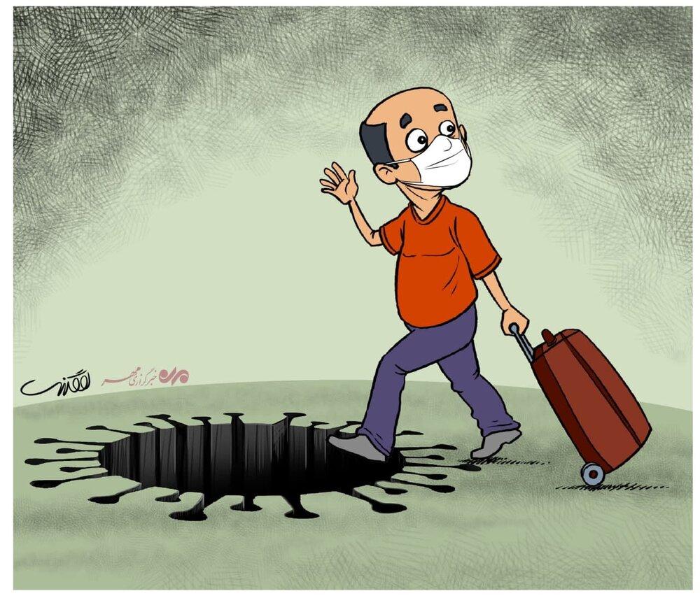 کارتون/ نوروز سفر نروید