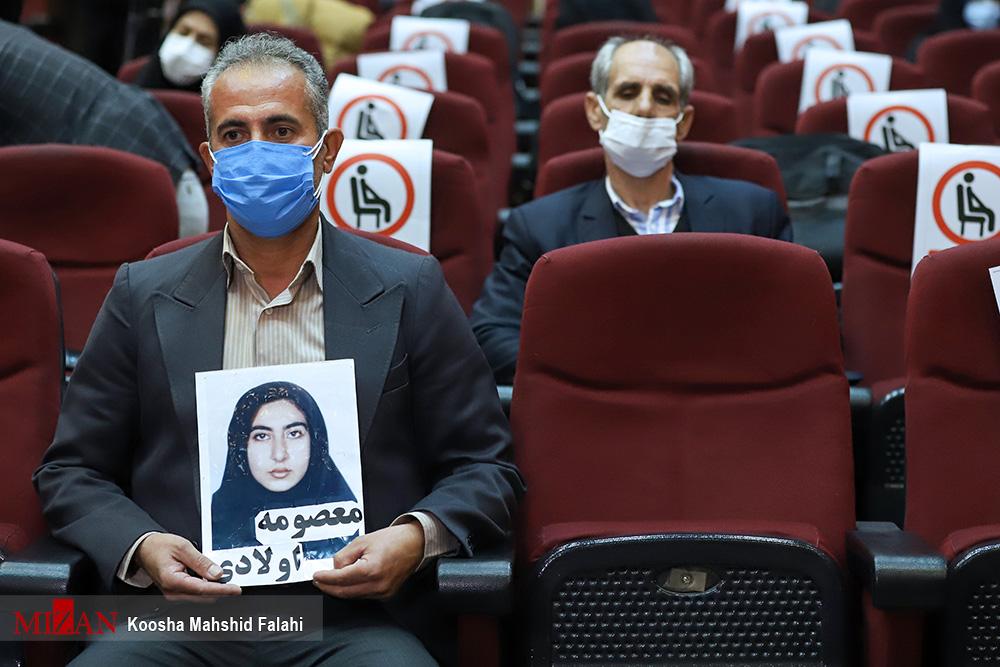دادگاه ۴۲ نفر از اعضای سابق گروهک منافقین
