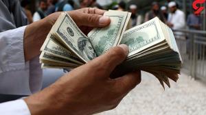 قیمت دلار و یورو کاهش یافت