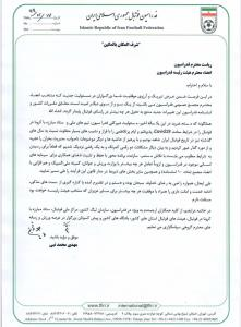 نبی از دبیر کلی فدراسیون فوتبال کنارهگیری کرد