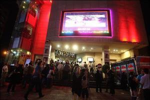 احتمال افزایش قیمت بلیت سینماها به ۳۰ هزار تومان در سال جدید