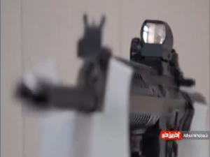 تیراندازی در شرایط سخت با نسخه جدید سلاح مصاف