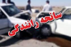 واژگونی خودروی سواری در محور بویین میاندشت- الیگودرز