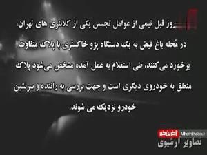 جزییات اصابت گلوله پلیس به دختر تهرانی در یک تعقیب و گریز