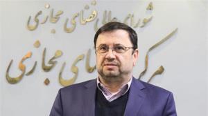 واکنش فیروزآبادی به انتشار موزیک ویدئویی غیر اخلاقی در فضای مجازی