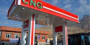 پیگیریها منجر به راه اندازی جایگاه سوخت CNG شهرستان آبدانان شد