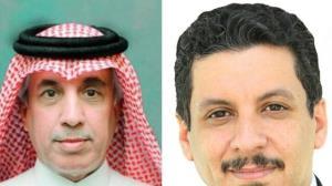 قطر و دولت مستعفی یمن روابط خود را از سر گرفتند