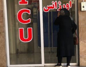 زنگ خطر وضعیت ابتلا به کرونا در خوزستان به صدا درآمد