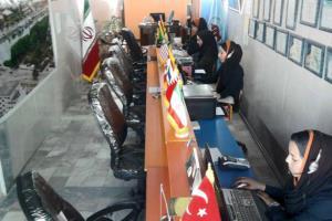 امسال بیش از ۳۰۰ آژانس مسافرتی در مشهد ورشکست شدند