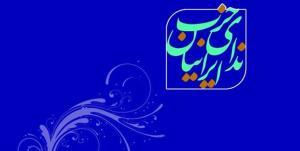 دعوت حزب ندا از جوانان برای نام نویسی در انتخابات شوراها