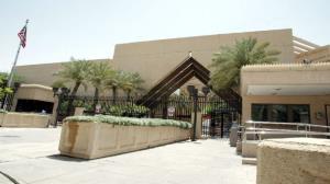 هشدار سفارت آمریکا در عربستان به اتباع خود