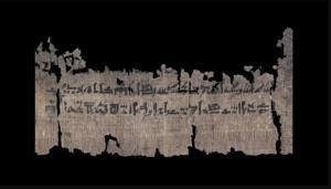 ترین ها/ قدیمیترین دستورالعمل مومیایی کردن کشف شد!