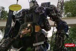 درست کردن ربات های غول پیکر از زباله های فلزی