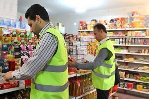 تشکیل ۲۹۰ پرونده تخلف صنفی در شهرستان دهلران