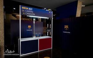 همهچیز درباره انتخابات ریاست باشگاه بارسلونا
