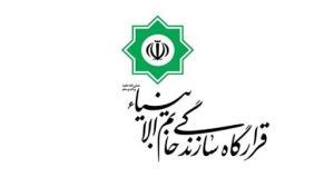 فرمانده قرارگاه سازندگی خاتم الانبیا(ص) سپاه تغییر کرد