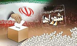 هیاتهای نظارت انتخابات شوراها در شهرستانهای تهران نهایی شدند