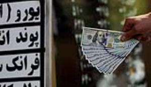 آخرین وضعیت ارزهای بلوکه شده