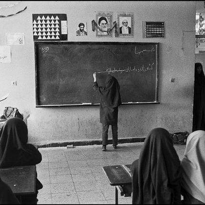 دبستانی در تهران سال 64