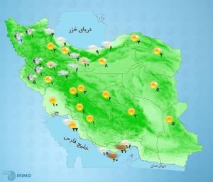 پیشبینی وضعیت آب و هوا؛ بارش برف و باران در برخی استانها
