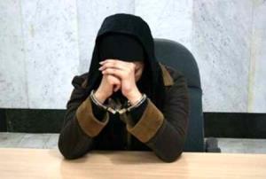 دستگیری عروس به جرم انتشار تصاویر خصوصی خانواده همسر