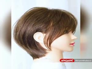 ترفند کوتاه کردن موها در منزل قبل از نوروز