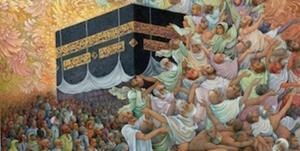 رونمایی از دیوارنگاره یادبود شهدای منا