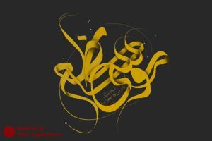 بهترین روش تربیتی امام کاظم (ع)