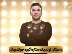 خاطره جالب «علی جلیجو» از یک رکوردزنی و یک شکست اثرگذار!