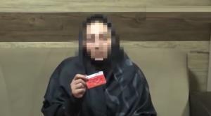 ماجرای موجودی کلان کارت بانکی ناهید حسینپور هیکل آباد