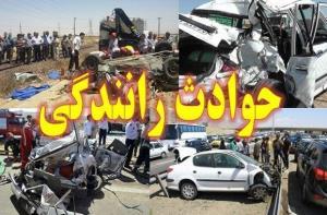 حادثه مرگبار در پی تصادف خودروی سواری