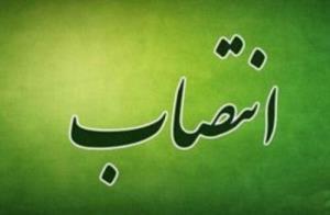 فرماندار شهرستان کرخه منصوب شد